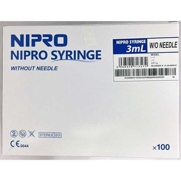3cc Syringe - Luer Lock (100/box)