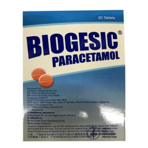 Uni Lab Biogesic Paracetamol Caplet 500mg (25 x 20 Tablets)